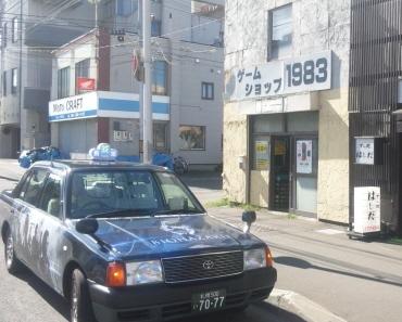 1004_taxi_1