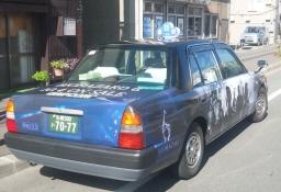 1004_taxi_2