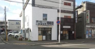 1115_1983_s_2