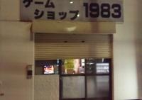20121119_pm800