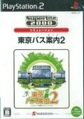 0116_s4_bus