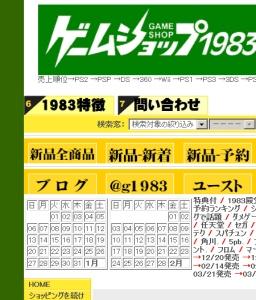 0121_shop