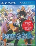0124_s1_demon
