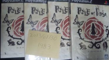 0130_rose