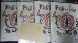 0205_s1_rose_4