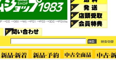 0213_ken