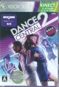 0213_s7_dance