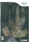 S1_call