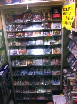 Shop_360