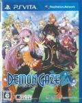 S2_demon