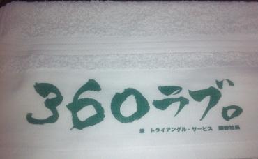 T_360