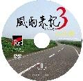 W_fu3_p_2