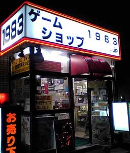 1983_2005