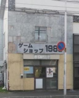 1983_2009