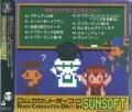 C2_sun