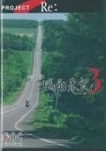 S5_f3