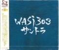 Cd4_wasi