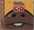 S3_cd