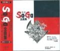S3_saga123