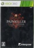 S3_pain