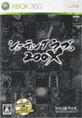 Stg_200x
