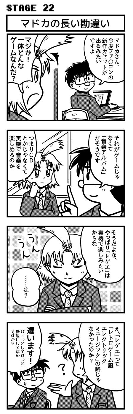 Rgmaex_mg_22