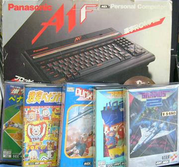 MSXソフト入荷しました